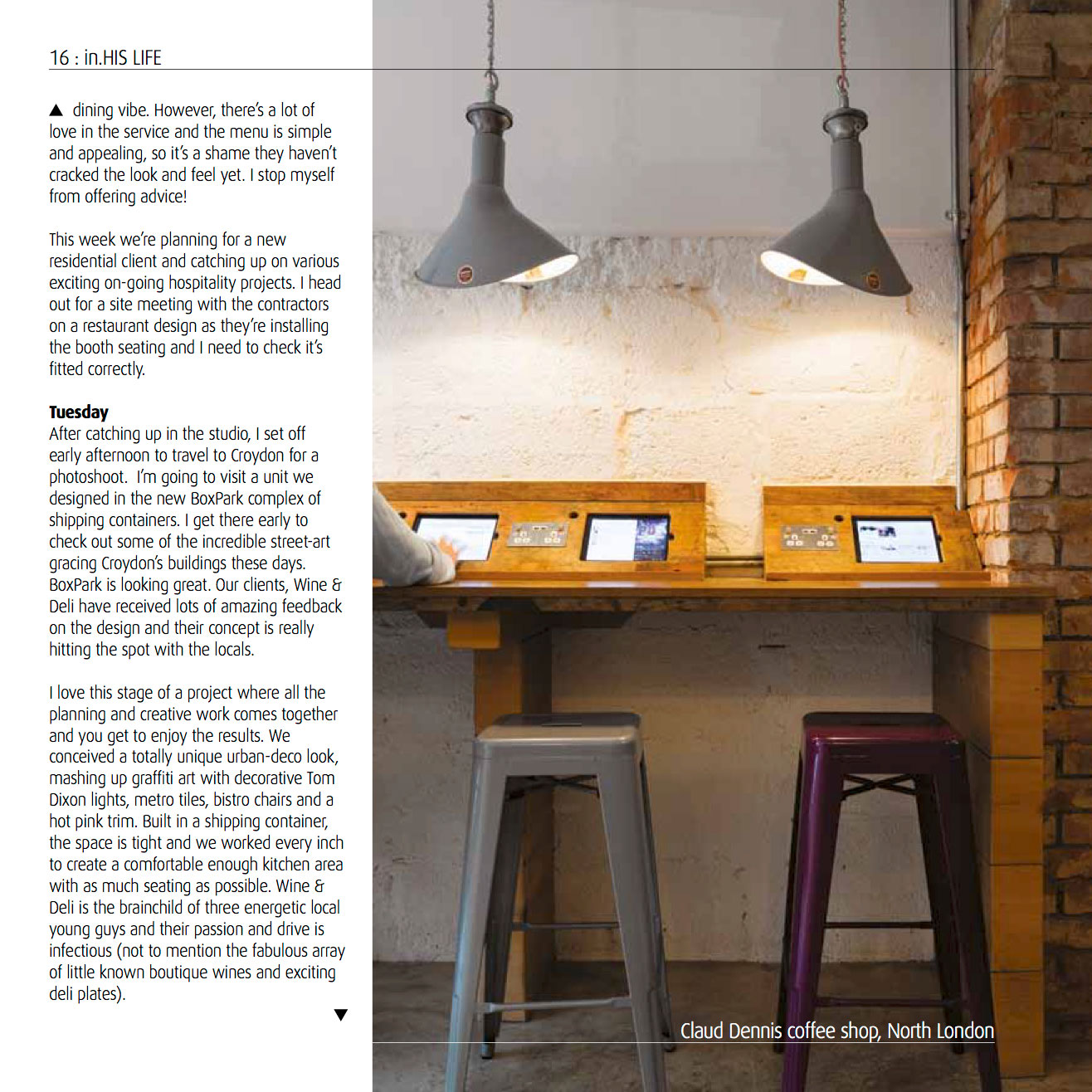 IN DESIGN - COVER SHOT - JANUARY 2017 4