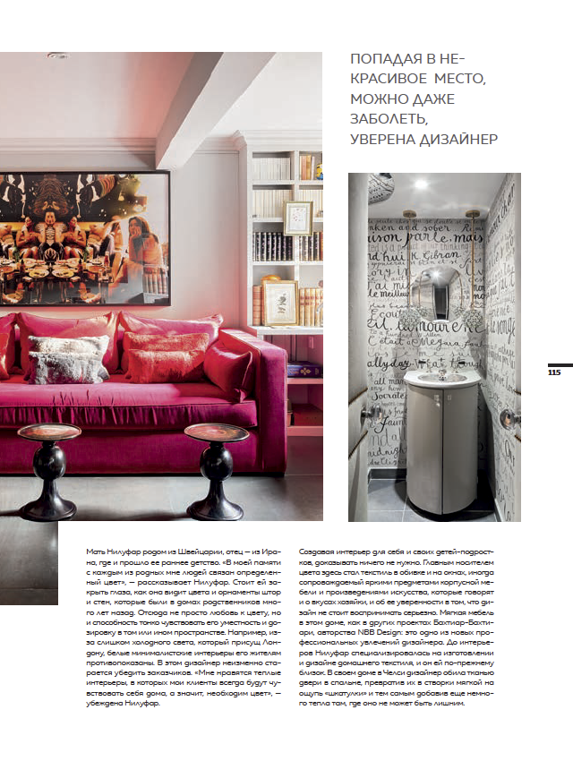 ARCHITECTURAL DIGEST - MIDDLE EAST - NOVEMBER  2015 5