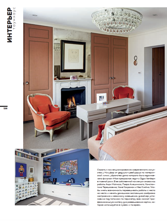 ARCHITECTURAL DIGEST - MIDDLE EAST - NOVEMBER  2015 6